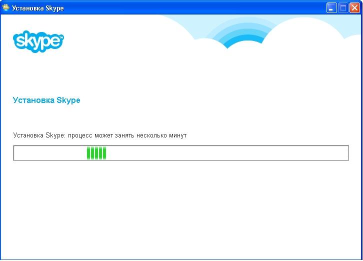 skype -ход установки