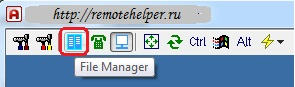 Ammy Admin - File manager
