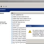 Ошибки и сбои в работе MS SQL Server