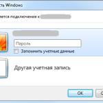 Сброс (удаление) паролей (учетных записей) в Windows