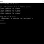 Не устанавливается соединение (не пингуется) к серверу через VPN-соединение