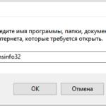Как определить версию и разрядность Windows