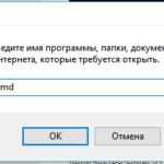 Как открыть или закрыть порт в Windows