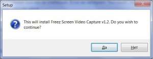 Freez screen video Setup_update