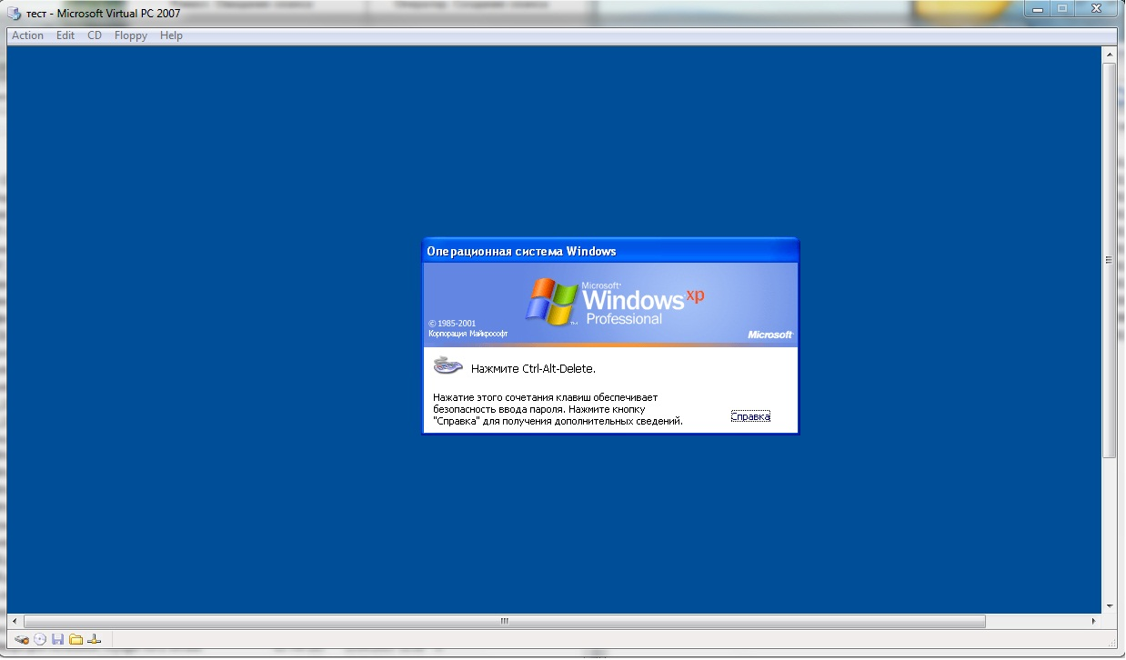 Virtual PC - WinXP - start