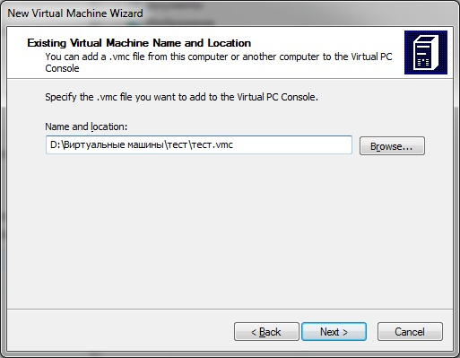 Virtual PC - new virtual machine Wizard- location