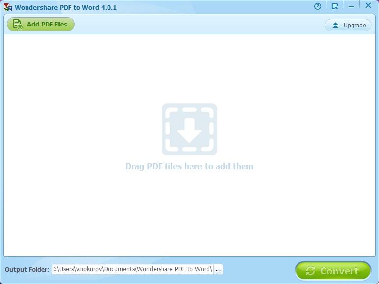 Wondershare PDF to WORD - первый запуск