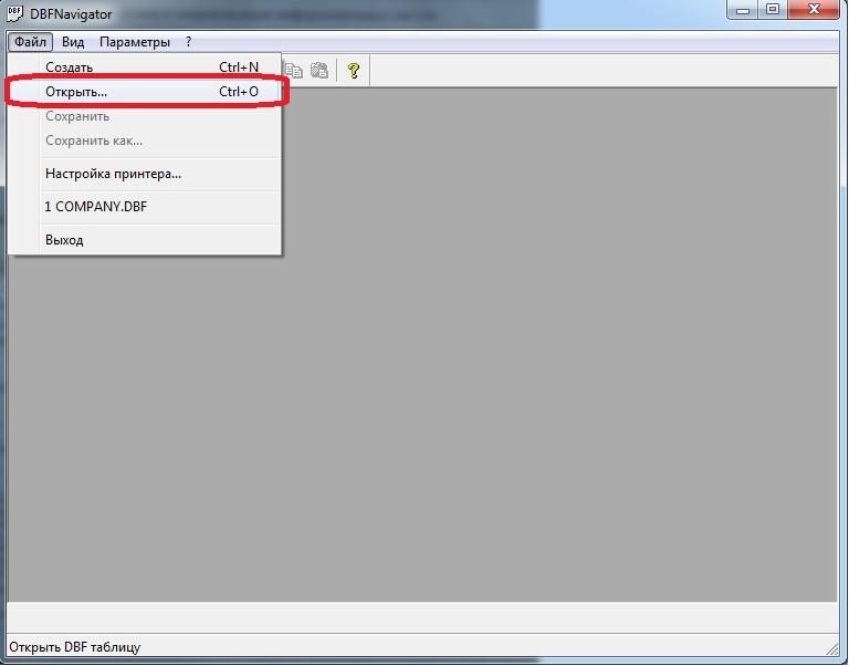 DBFNavigator - открыть файл