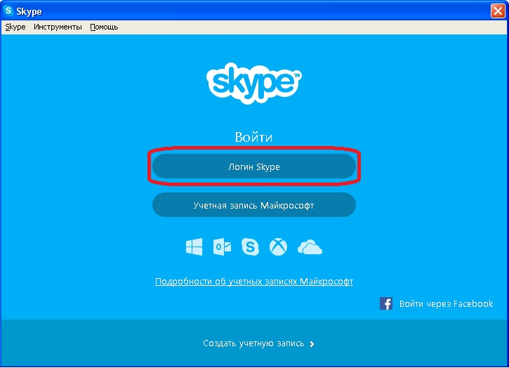 skype -login