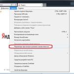 Совместимость версий браузера Internet Explorer