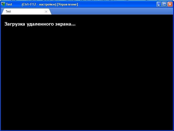 RMS - Viewer - loading remote desktop