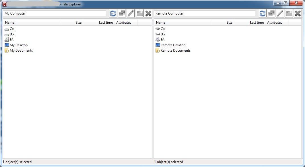 Ammy Admin - File explorer