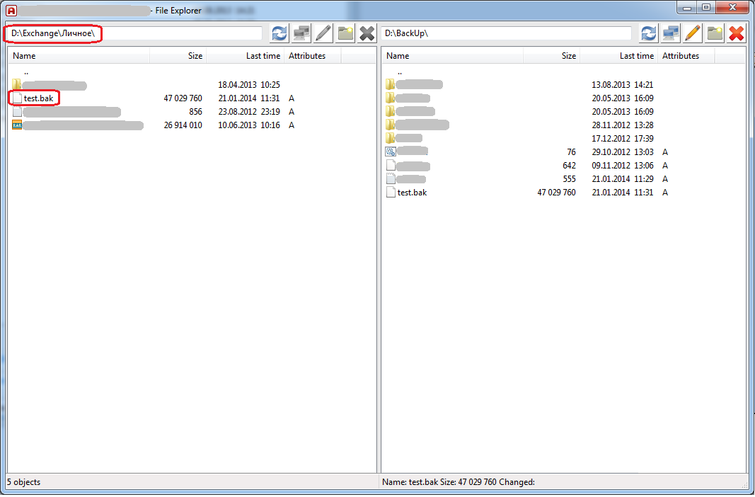 Ammy Admin - File explorer_download complete