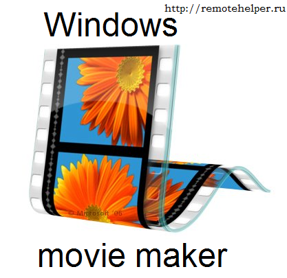 Windows movie maker - logo
