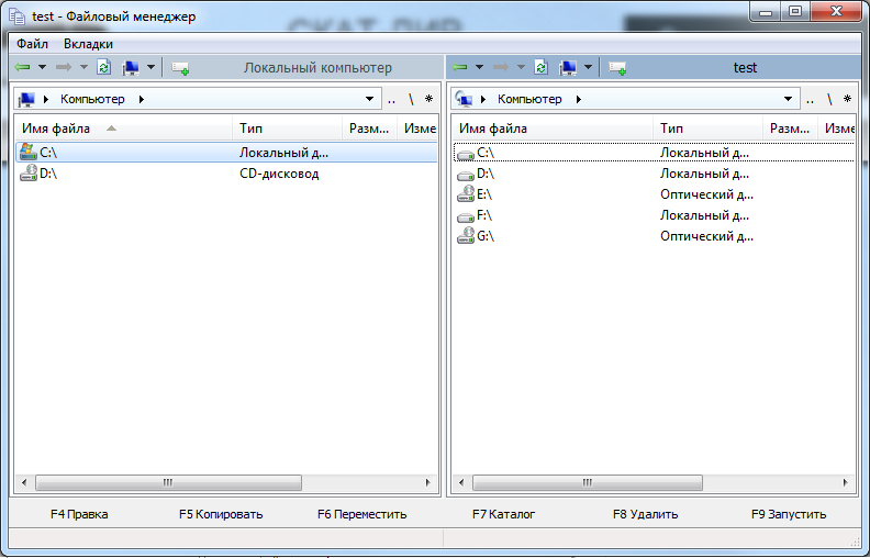 RMS- файловый менеджер - консоль