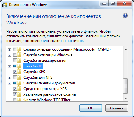 Компонеты Windows