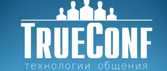 trueconf_miniatura2