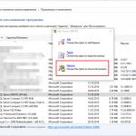 Как удалить MS SQL Server 2008 в Windows