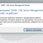 SQL Server 2008 R2 не поддерживается в Windows 10