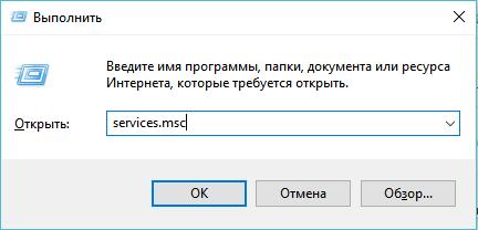 vypolnit-service-msc