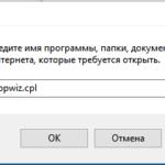 Как проверить открыт ли порт на компьютере с Windows 10?