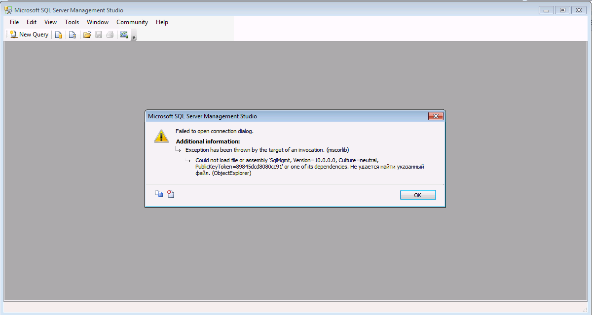 MSSQLMS - Could not file assembly SqlMgmt Version =10.0.0.0