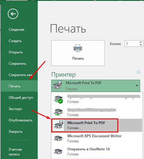 Print Excel - to PDF